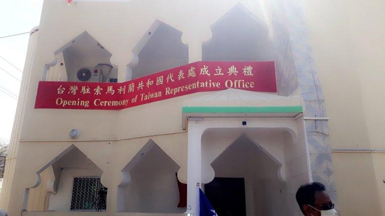 Taiwan Office Somaliland opening