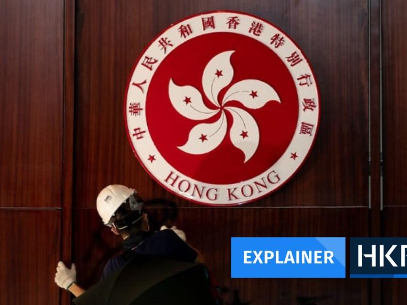 explainer beijing decision