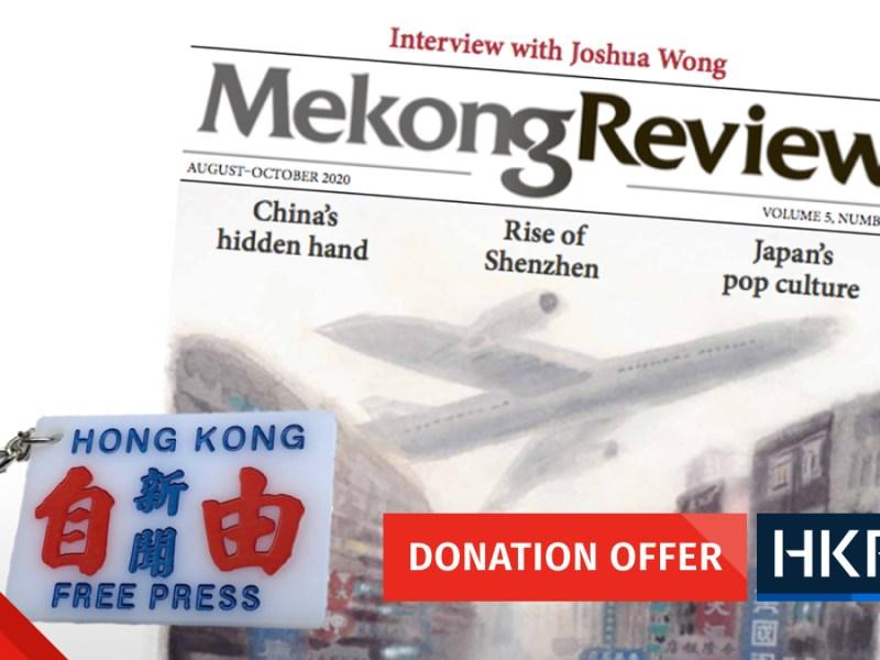 mekong review hkfp