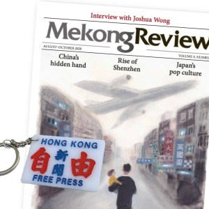 mekong review