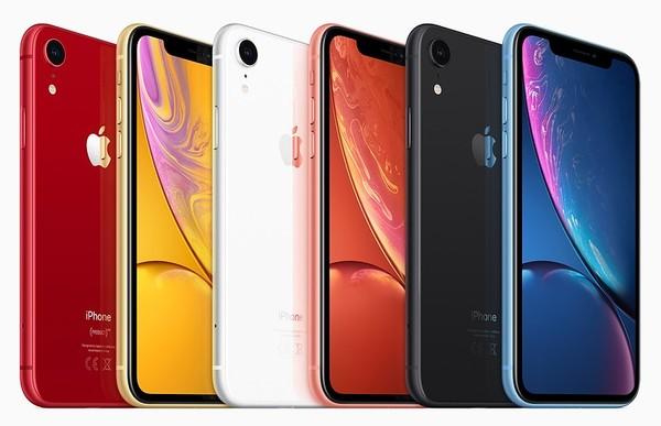 Habbitzz 買 iPhone XR 只需 $5,599!(聖誕iPhone XR震撼優惠12/2018)