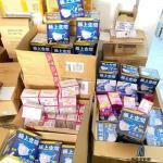 觀塘免費派發口罩 Lady Liberty HK 香港民主女神(15/2)