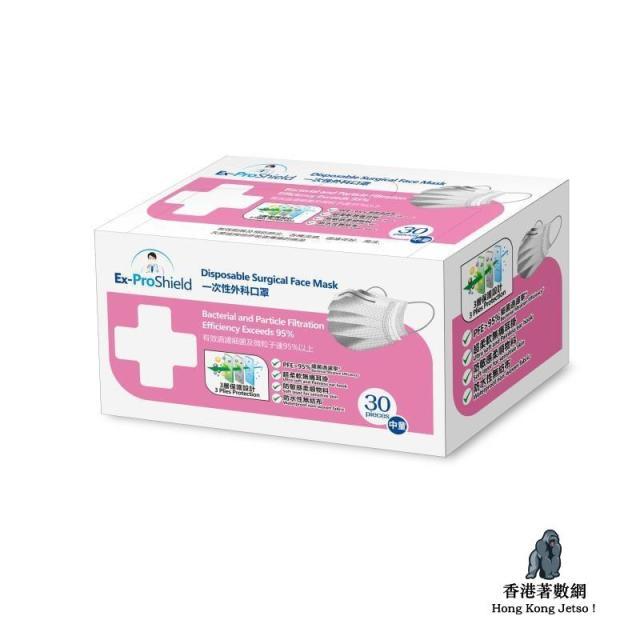 森川實業 Ex-ProShield 口罩 1萬盒下週抵港 ! (22/3)