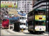 Tramways qui traversent l'ile de HK de l'est à l'ouest