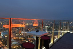 ALTITUDE BEST panorama bar world