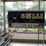 OB 高校53回生 平成13年卒(2001年)北島康介 2004.09.04 - 1