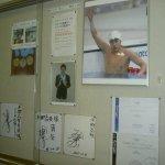 OB 高校53回生 平成13年卒(2001年)北島康介 2004.09.04 - 2