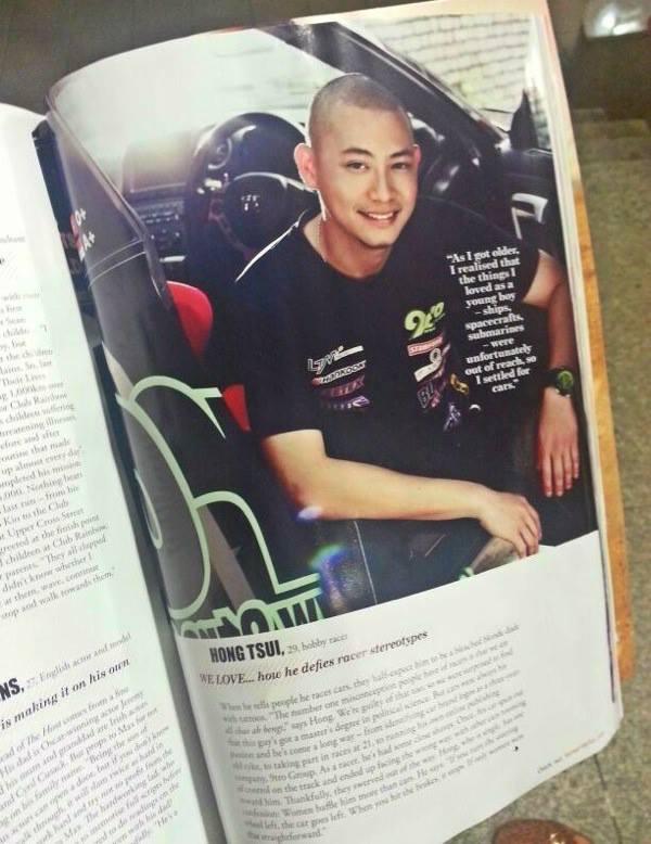 Her World Singapore Magazine - Hong Tsui