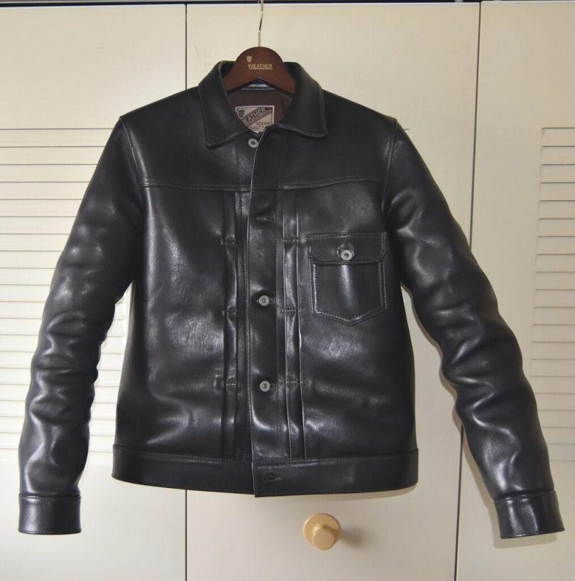 Y'2 Leather ECO HORSE EB-140