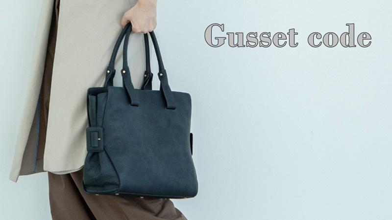 土屋鞄製造所_Gusset code(ガゼットコード)