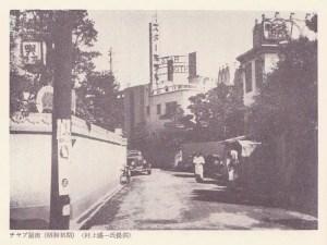 チャブ屋-1926