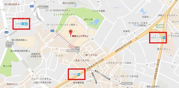 東京ミッドタウン地下鉄