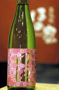 田酒 桜ラベル