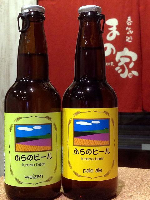 富良野ビール