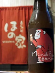 箕面ビール 国産桃ヴァイツェン