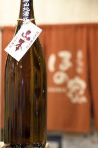 山本 純米吟醸 6号
