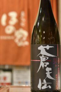 蒼天伝 美禄 特別純米酒 (春季限定)