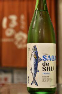 一品 サバデシュ 鯖専用日本酒