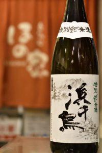 浜千鳥 特別純米酒