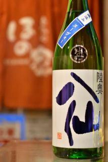 陸奥八仙 ヌーボー 直汲み 特別純米無濾過生原酒