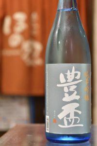 豊盃 純米吟醸 夏ブルー