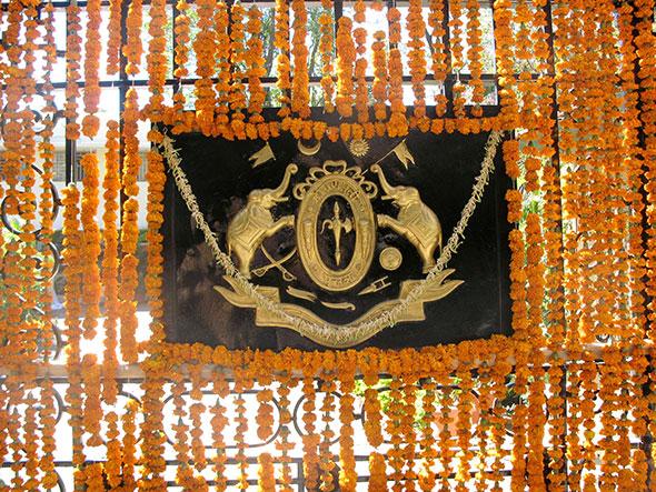 Emblem on gate