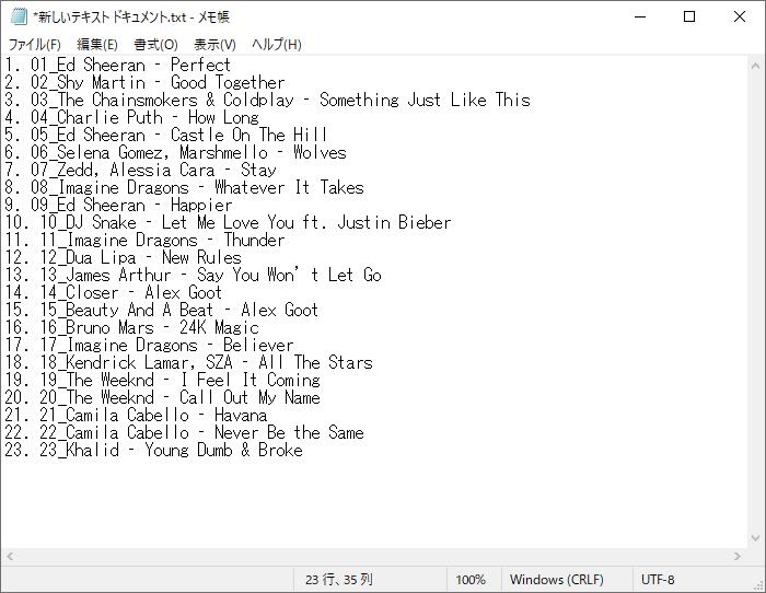 0320910D