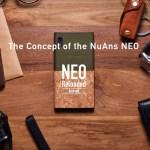 NuAns NEO [Reloaded]がiPhone7より欲しい!