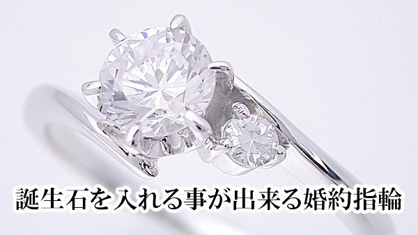 1カラットダイヤモンドの価値とは?