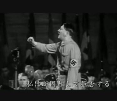「日本の憲法改正案」と、「ヒトラーを生んだ憲法」を比較してみたら…