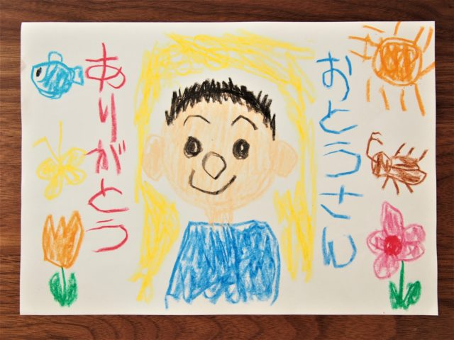 父の日のプレゼントは手作り!幼稚園児でも作れる物をご紹介☆1