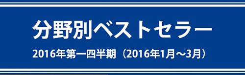 160408_kinoshin