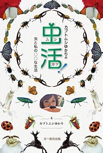 160528_fukuya1