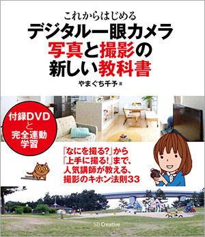161009_tsutayaume4