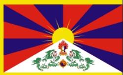 Hoofdstad Tibet