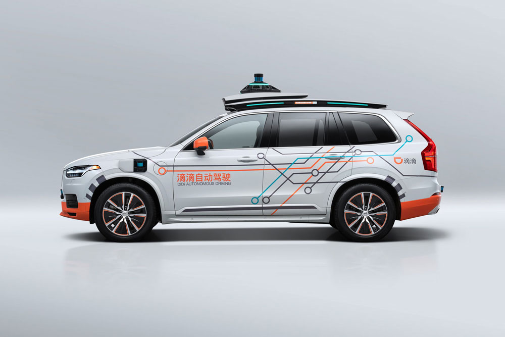 280681 volvo cars teams up with world s leading mobility technology platform didi