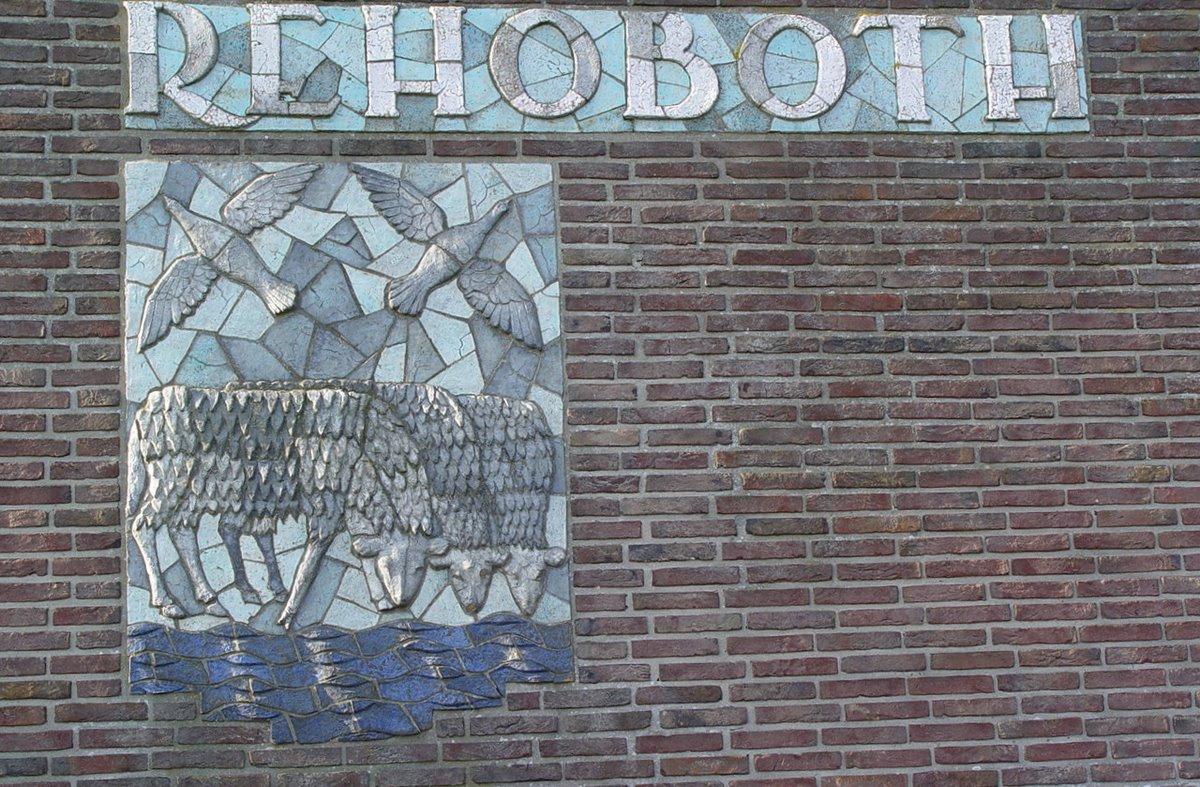 8_Relief_Anno_Smith_op_gevel_Rehobothschool