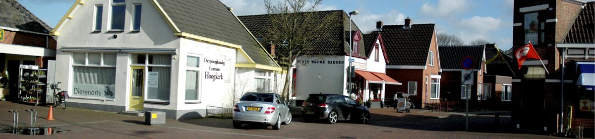 Zuiderweg Hoogkerk