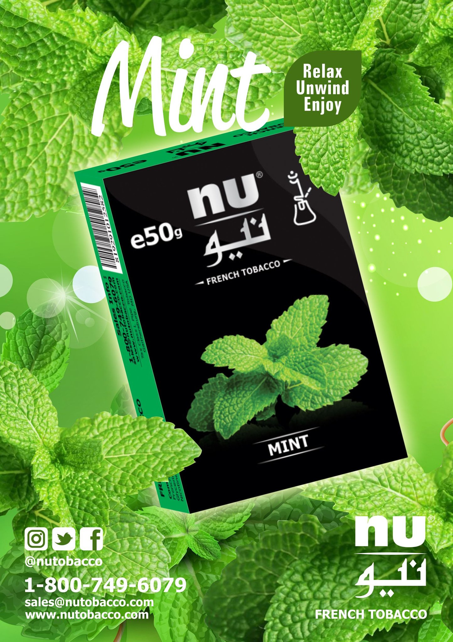 Nu Hookah / Mint(最近の良く出来た中東の会社のMint系、違いが細かすぎて分かりにくい)