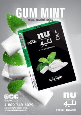 Nu Hookah / Gum Mint(AFのGumを2/3ぐらいに薄めて吸いやすくした感じ)