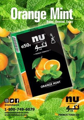 Nu Hookah / Orange Mint(オレンジと早生みかんの中間ぐらいの香り)