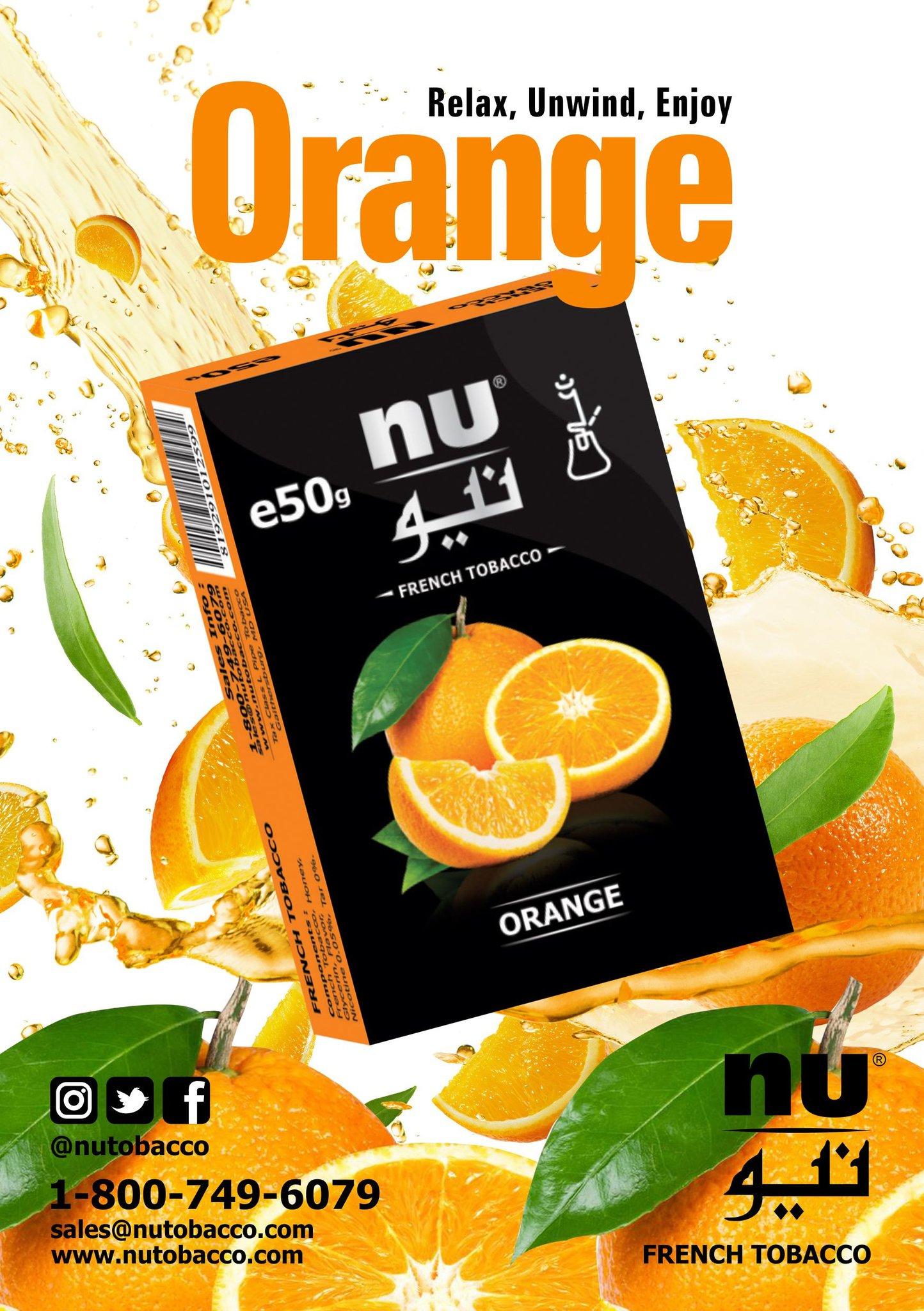 Nu Hookah / Orange(やや甘めのOrange系、中東の会社に見かける1つの典型)