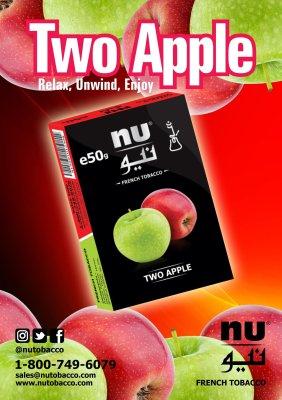 Nu Hookah / Two Apple(AFのTwo Appleと非常に似ている)