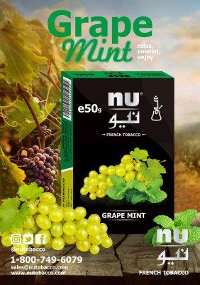 Nu Hookah / Grape Mint(定番のGrape Mintが、クドさをより抑えたサッパリめの香りに作り直されている)