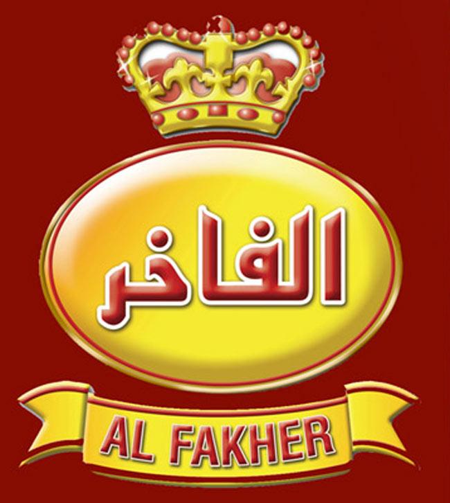 Al Fakherのレビュー、カタカナ50音順リンク