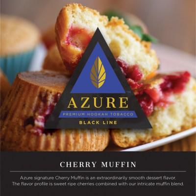Azure Black / Cherry Muffin(主張が強めのCherry系だが、焼き菓子っぽい香りもシッカリと感じられる)