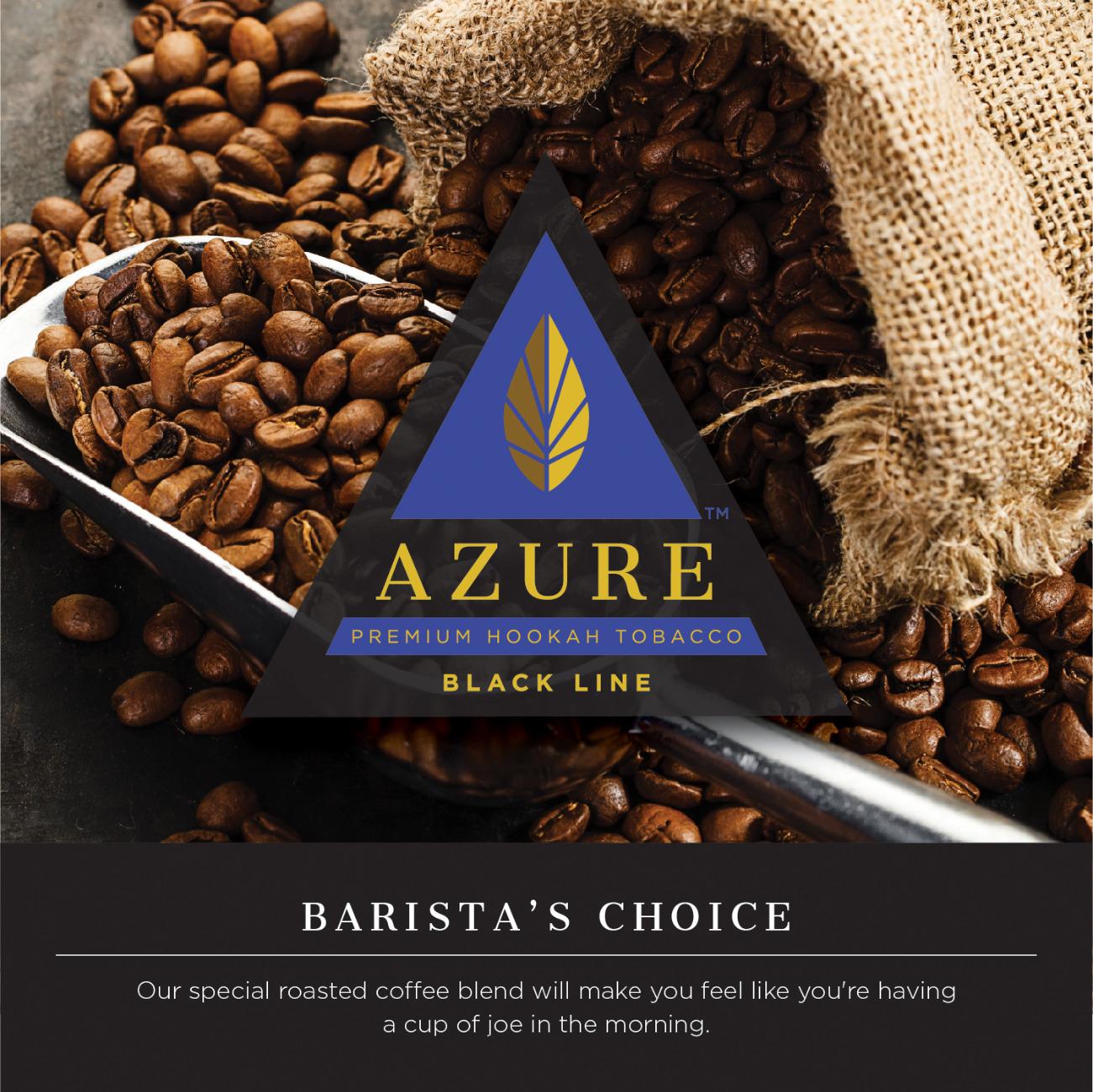 Azure Black / Barista's Choice(シーシャのCoffee系の1つの典型といった香り、割とクラシック)