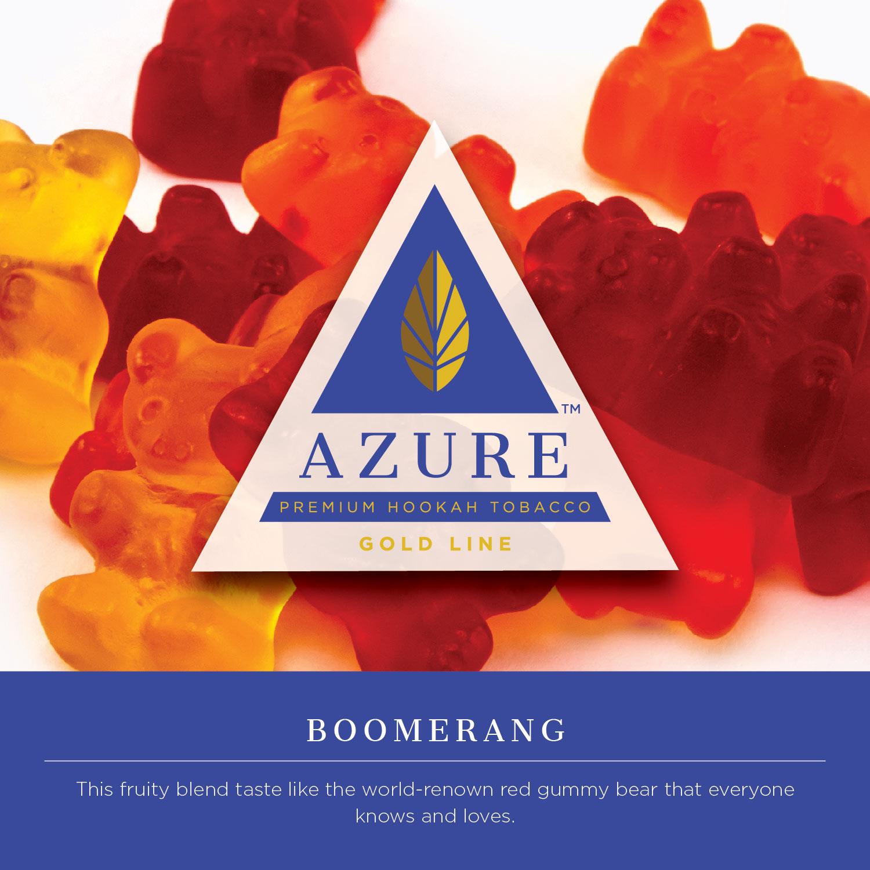 Azure Gold / Boomerang(Red Gummi Bear、Cherry系の香りとグミの後味のような香り)
