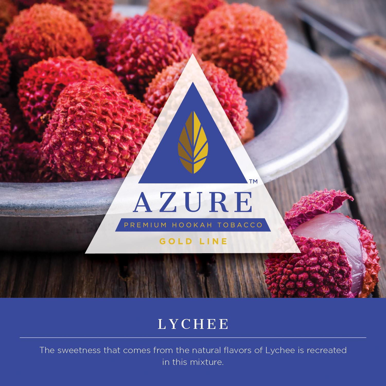 Azure Gold / Lychee(確かにライチで納得の香り、煙の質なども含め非常に良く出来ている)
