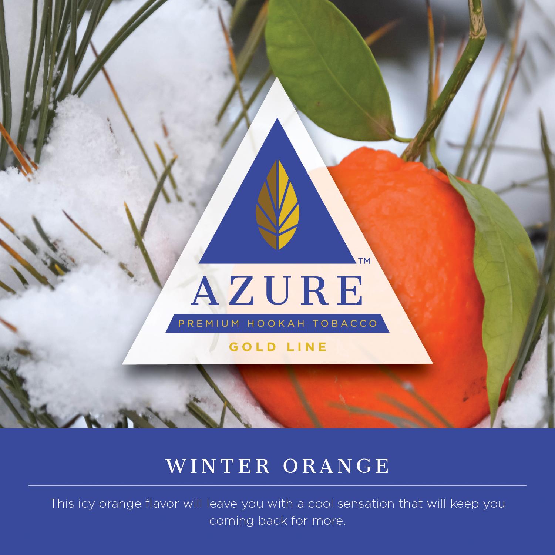 Azure Gold / Winter Orange(甘さや酸味の無いオレンジの皮の香りに、Peach系の甘さと後味を加えたような香り)